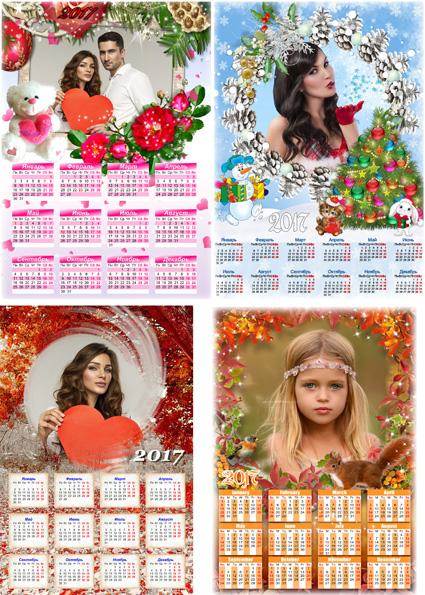 календарь печать Витебск