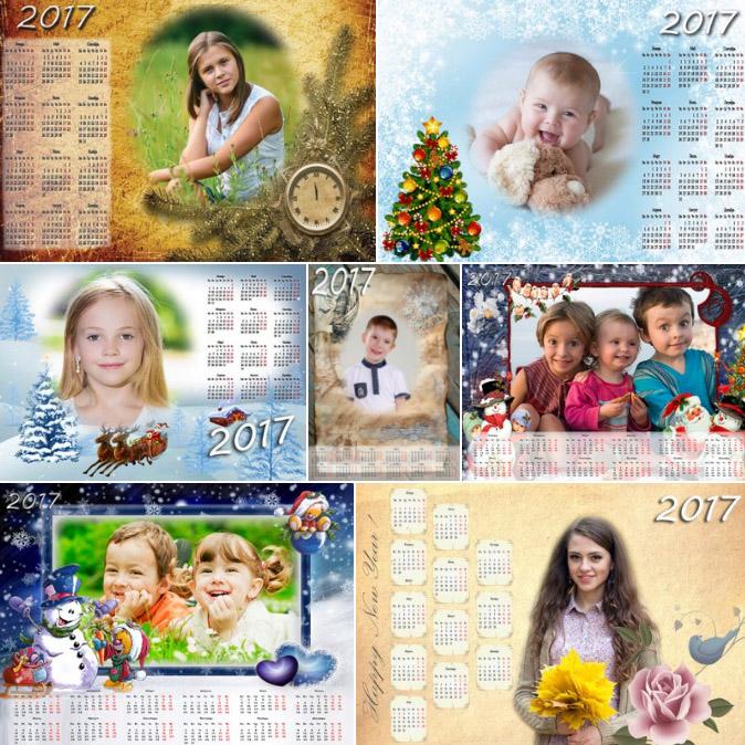 Печать календарей настенных, перекидных, календарей-трио Витебск