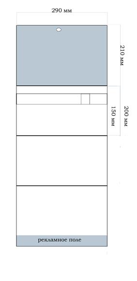 квартальный календарь-трио печать витебск