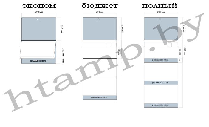 квартальный календари в Витебске