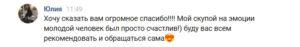 отзыв о работе студии печати на холсте витебск htamp.by