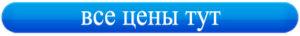 печать на холсте витебск республика беларусьцены