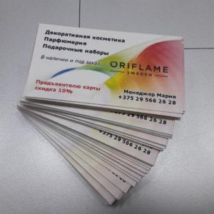 Визитки в витебске на дизайнерской бумаге