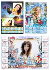 печатьк календарей в Витебске копицентр htamp.by