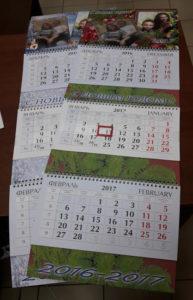 Календари квартальные трио в Витебске срочно