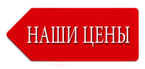 цены на печать на натуральном холсте с доставкой по Республике Беларусь в Витебске