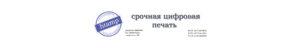 Оперативная полиграфия Витебск, календари, листовки, буклеты