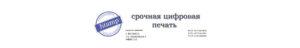 копицентр ytamp.by витебск визитки календари печать на холсте модульные картины