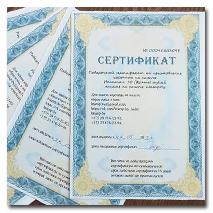 Если вы не смогли выбрать подарок, сертификат на фотопечать на холстах - это универсальный презент. На сертификаты купленные в нашей студии мы предлагаем скидку в 20% от стоимости фотоколлажа