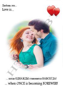 """Портреты на холсте по фото в стиле """"Love is..."""" Витебск Беларусь"""